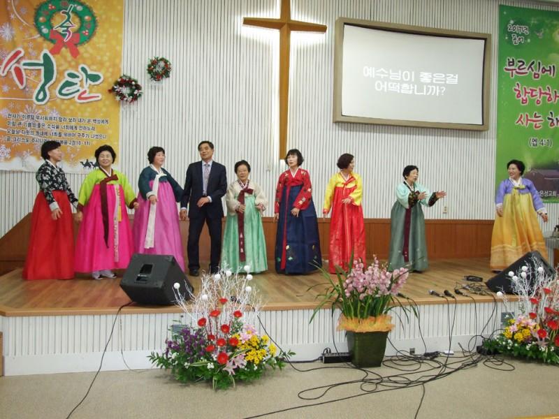 순복음은성교회 / 교회앨범